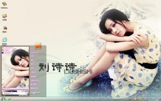 刘诗诗win7美女桌面