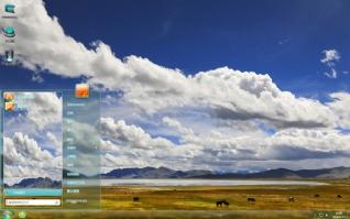 西藏羊卓雍措风景主题