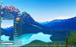 唯美山水电脑主题