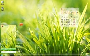 绿色护眼7月日历win7主题