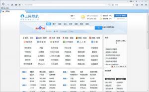 QQ浏览器2020官方最新版