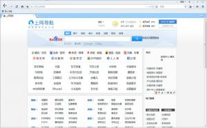 QQ浏览器2020成年无码av片在线蜜芽最新版