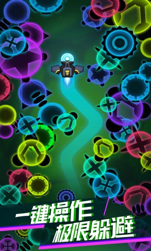 消灭病毒游戏成年无码av片在线蜜芽安卓版
