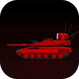 重装无限全坦克解锁版