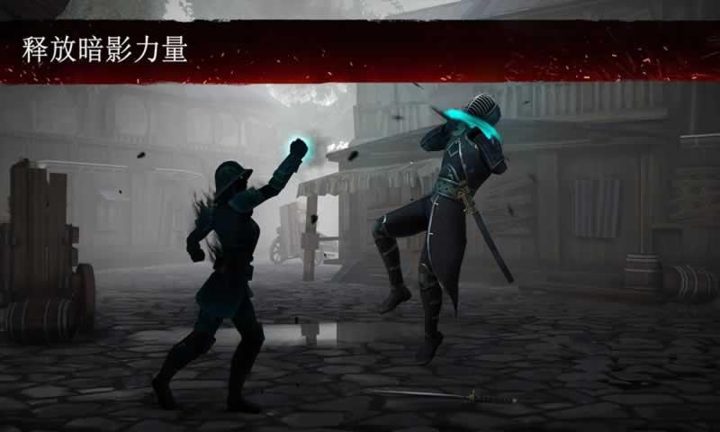 暗影格斗3中文青青热久免费精品视频在版