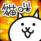 猫咪大战争无限金币版