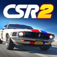 CSR赛车2钻石内购版
