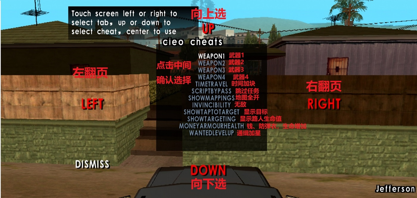 侠盗猎车手圣安地列斯PC中文版下载