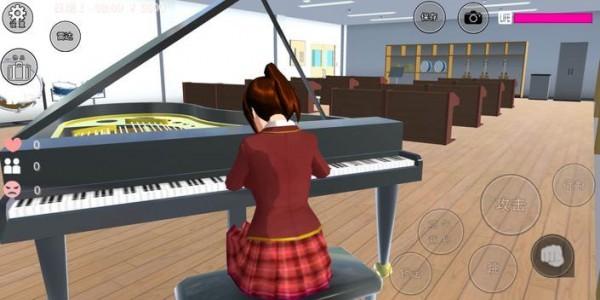 樱花校园模拟器图