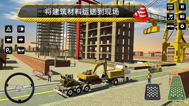 城市施工模拟器手游下载