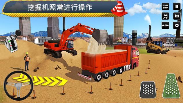 城市施工模拟器破解版