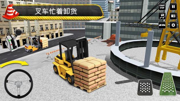 城市施工模拟器游戏中文版