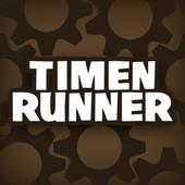 时间跑者汉化手机版