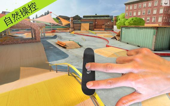 指尖滑板2中文青青热久免费精品视频在版