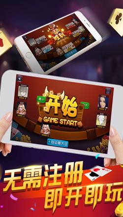 大富豪棋牌app安卓版