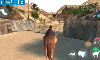 模拟山羊合集版青青热久免费精品视频在版
