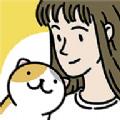 萌宅物语青青热久免费精品视频在版