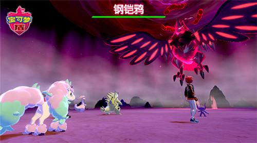 精灵宝可梦游戏正版下载