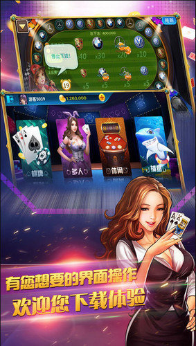 乐开棋牌安卓正式版下载