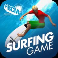 BCM冲浪游戏
