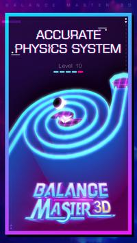 平衡大师3D中文版下载