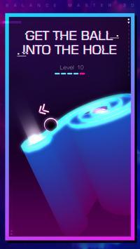 平衡大师3D最新版下载