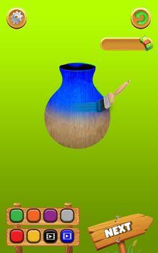 木工手机版中文版