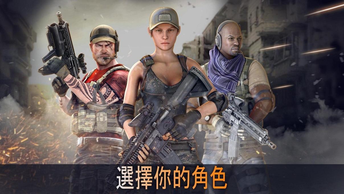 反恐小队射击无限钞票中文破解版下载