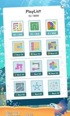 水族馆之谜中文版手机版下载