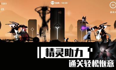 暗影英雄传app下载