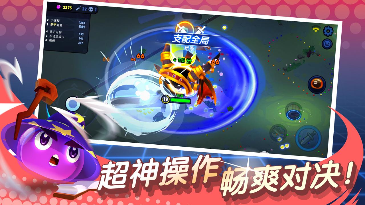 橡皮泥大作战游戏中文版下载