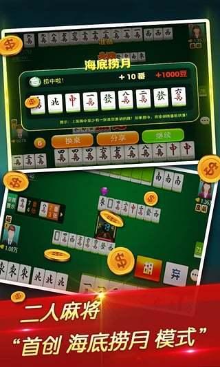 36棋牌游戏大厅官网版