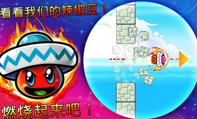 跳豆大梦想游戏下载 4.8 安卓版