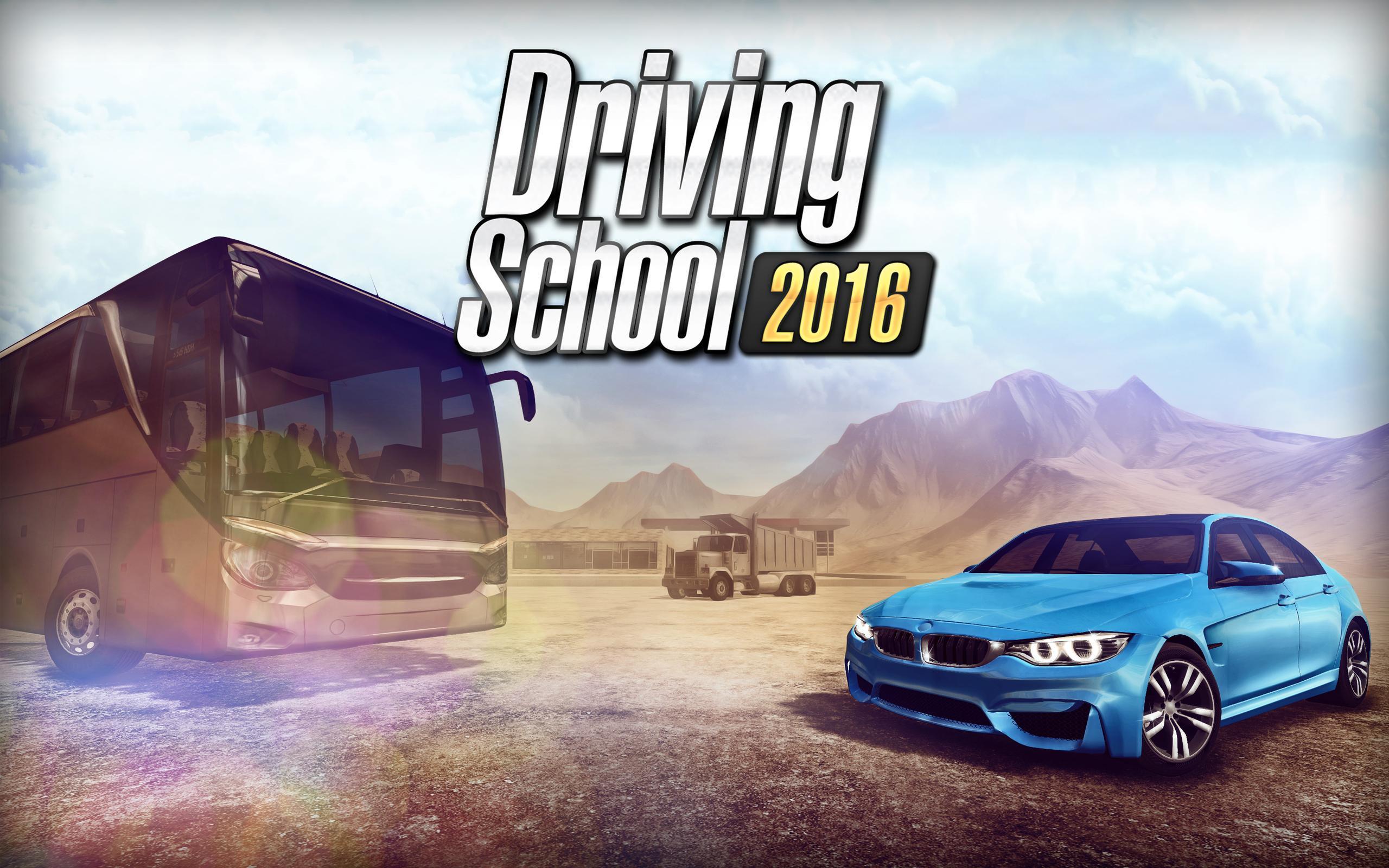 驾驶学校2016中文版下载
