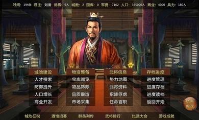 蜀汉宏图无限资源青青热久免费精品视频在版下载
