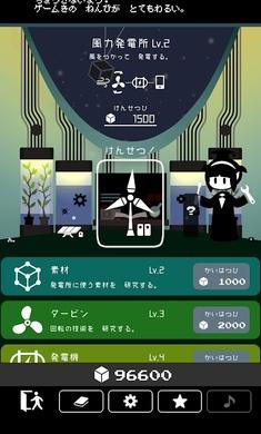 手机里的世界游戏下载