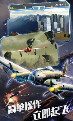 王牌飞行天空冒险游戏完整版下载