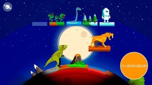 动物行星下载
