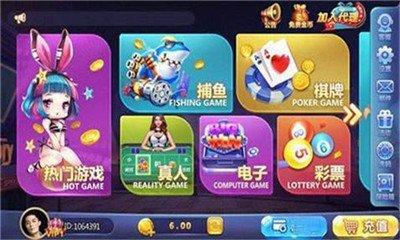 968棋牌游戏中心免费下载