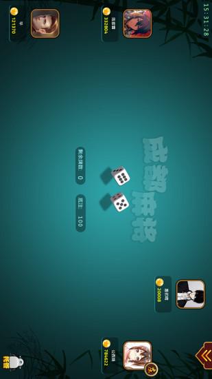 巴巴棋牌app最新下载
