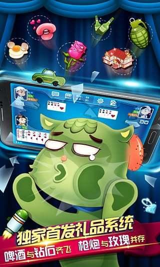 亿酷棋牌世界正版下载