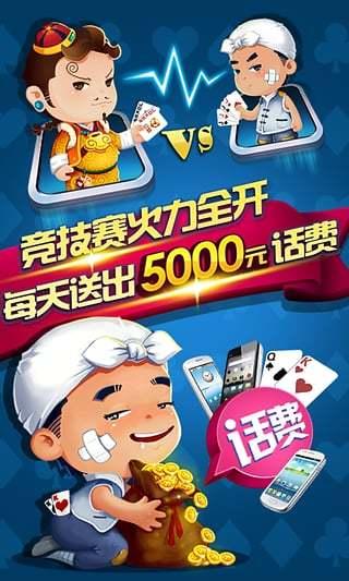 亿酷棋牌世界免费下载