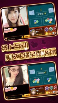 通宝棋牌app官网下载