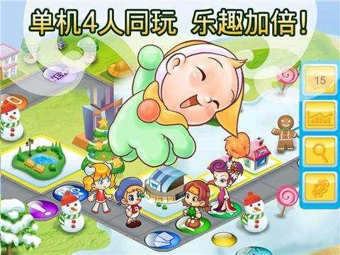 大富翁4简体中文版下载