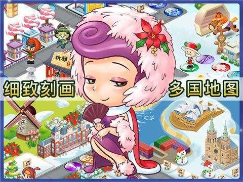 大富翁4免安装中文绿色版下载