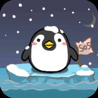 企鹅岛难题内购青青热久免费精品视频在版