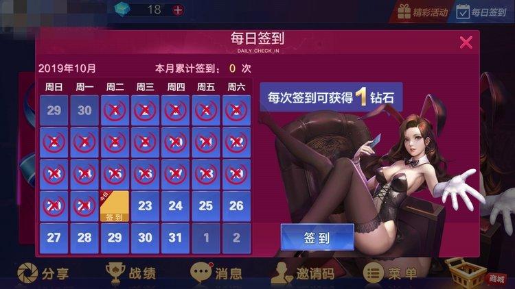 大亨棋牌app免费下载