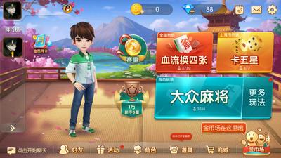 久二九棋牌app免费下载