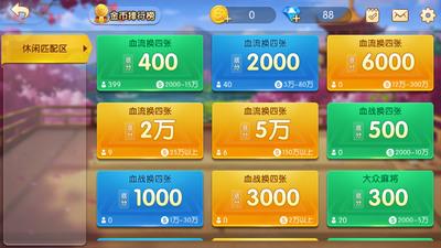 久二九棋牌app最新版