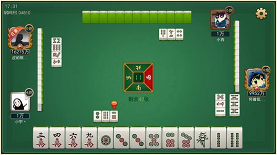 红尘棋牌app